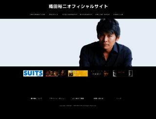 yuji-oda.com screenshot