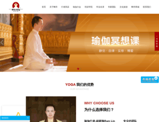 yujia.net screenshot