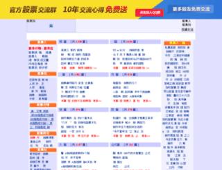 yujiange.com screenshot
