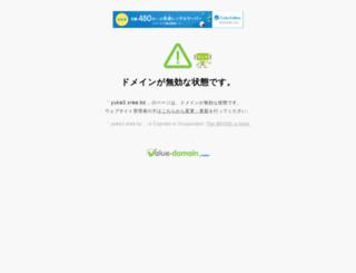 yuka3.xrea.bz screenshot