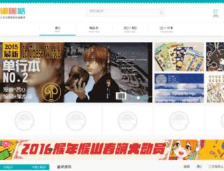 yukatang.com screenshot