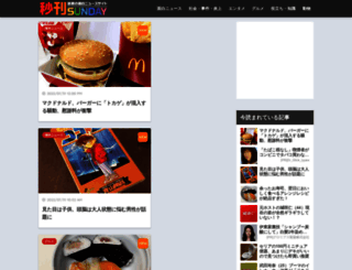 yukawanet.com screenshot