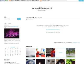 yuki-yamagichi.seesaa.net screenshot