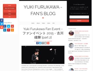 yukifurukawafan.blogspot.com screenshot