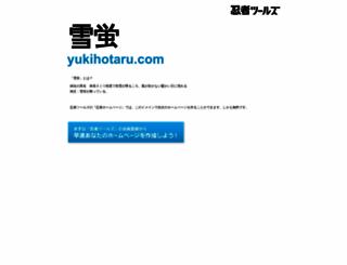 yukihotaru.com screenshot