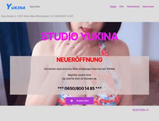 yukina.at screenshot