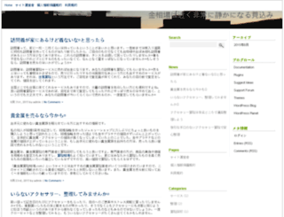 yuksekovaajans.net screenshot