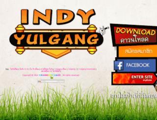 yulgangindy.com screenshot