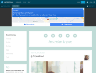 yulialisitsa.livejournal.com screenshot
