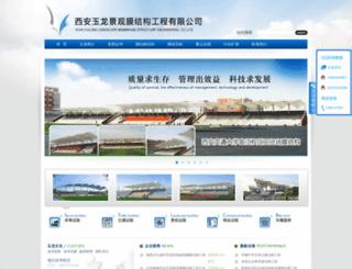 yulong1985.com screenshot