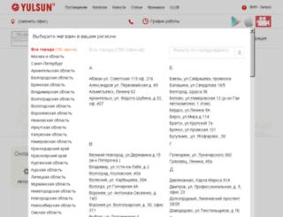 yulsun.ru screenshot