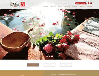 yuma2008.com.tw screenshot