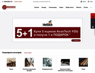 yumacom.ru screenshot
