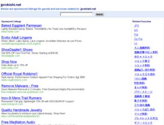 yume.jprokishi.net screenshot