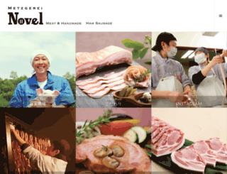 yumeaji.com screenshot