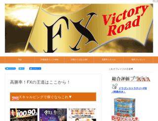 yumebakuro.biz screenshot