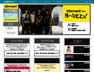 yumebanchi.jp screenshot