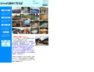 yumeguri.com screenshot