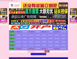 yumpsoft.com screenshot