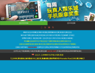 yumyumpin.com screenshot