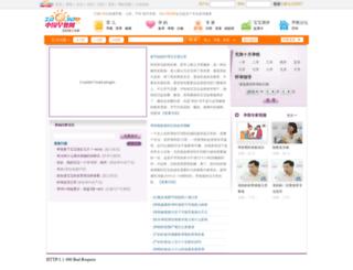 yun.zaojiao.com screenshot
