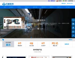 yunbiaowulian.com screenshot
