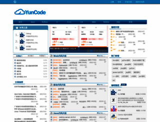 yuncode.net screenshot