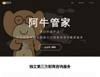 yuncrop.com screenshot