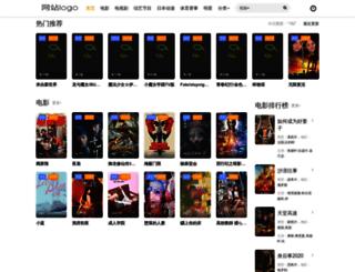 yundongcichang.com screenshot