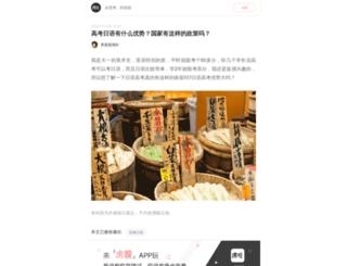yunfuw.com screenshot