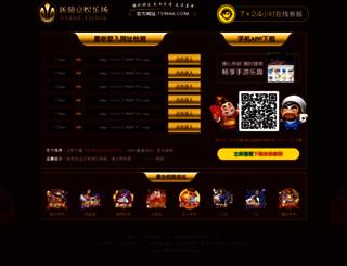 yungoumall.com screenshot