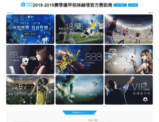 yunlongzhuan.com screenshot