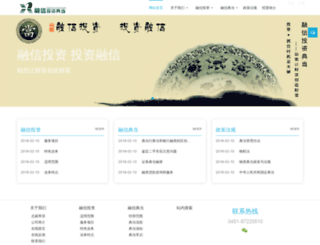 yunma.com.cn screenshot