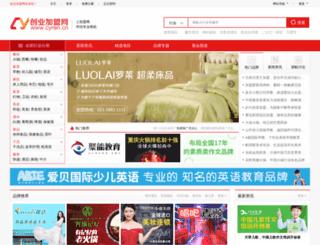 yunml.com screenshot