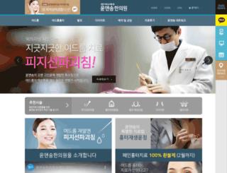 yunnsong.com screenshot