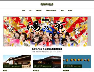 yunoichi.com screenshot