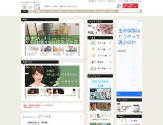 yunokuni.com screenshot