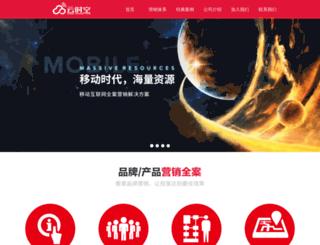 yunshikong.net screenshot