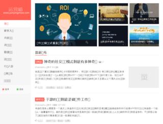 yunyingmiao.com screenshot