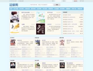 yunyuange.com screenshot