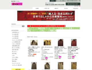yunyuukiji.info screenshot