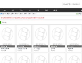 yunyy.cc screenshot