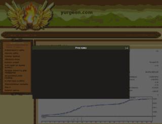 yurgeen.com screenshot