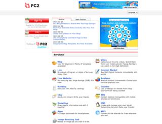 yurime81.web.fc2.jp screenshot