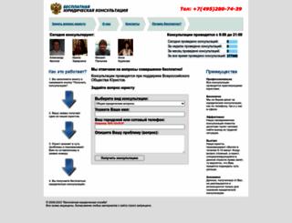 yuristhelp.ru screenshot
