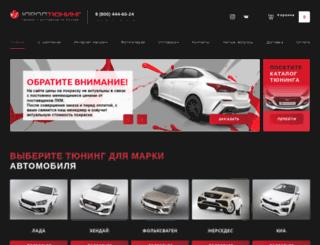 yuroltuning.ru screenshot