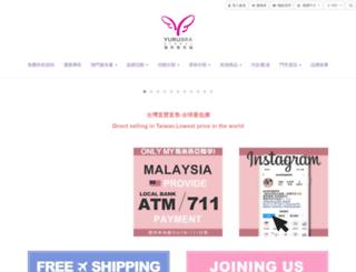 yurubraglobal.com screenshot