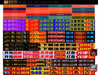 yushenggroup.com screenshot