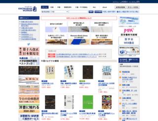 yushodo.co.jp screenshot