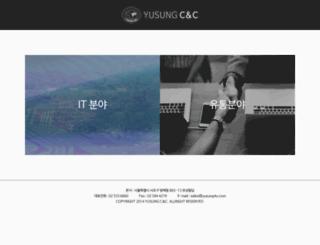 yusung4u.com screenshot
